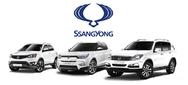 SsangYong Tivoli, Korando og Rexton